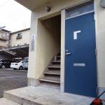 デトックスサロンフローイング 京都北野40代女性へ骨格矯正&リンパマッサージで流れる体へ-サロン準備中!