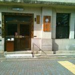 デトックスサロンフローイング 京都北野40代女性へ骨格矯正&リンパマッサージで流れる体へ-花びら懐紙