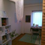 デトックスサロンフローイング 京都北野40代女性へ骨格矯正&リンパマッサージで流れる体へ-また書き始めますよ♪