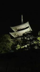 デトックスサロンフローイング 京都北野40代女性へ骨格矯正&リンパマッサージで流れる体へ-頂き物&東寺