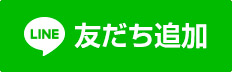 banner1_02 【重要】予約に関しての注意事項 | 40代女性へ骨格矯正リンパマッサージで流れる体へ
