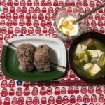 デトックスサロンフローイング 京都北野40代女性へ骨格矯正&リンパマッサージで流れる体へ-ダイエット献立365日のインスタをしています