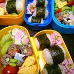 デトックスサロンフローイング 京都北野40代女性へ骨格矯正&リンパマッサージで流れる体へ-春のお弁当