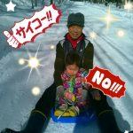 デトックスサロンフローイング 京都北野40代女性へ骨格矯正&リンパマッサージで流れる体へ-冬は体温アップ