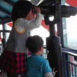 デトックスサロンフローイング 京都北野40代女性へ骨格矯正&リンパマッサージで流れる体へ-本年もよろしくお願いいたします