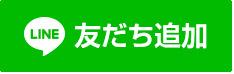 banner1_02 キャンペーン紹介 - デトックスサロンフローイング 40代女性へ骨格矯正リンパマッサージで流れる体へ